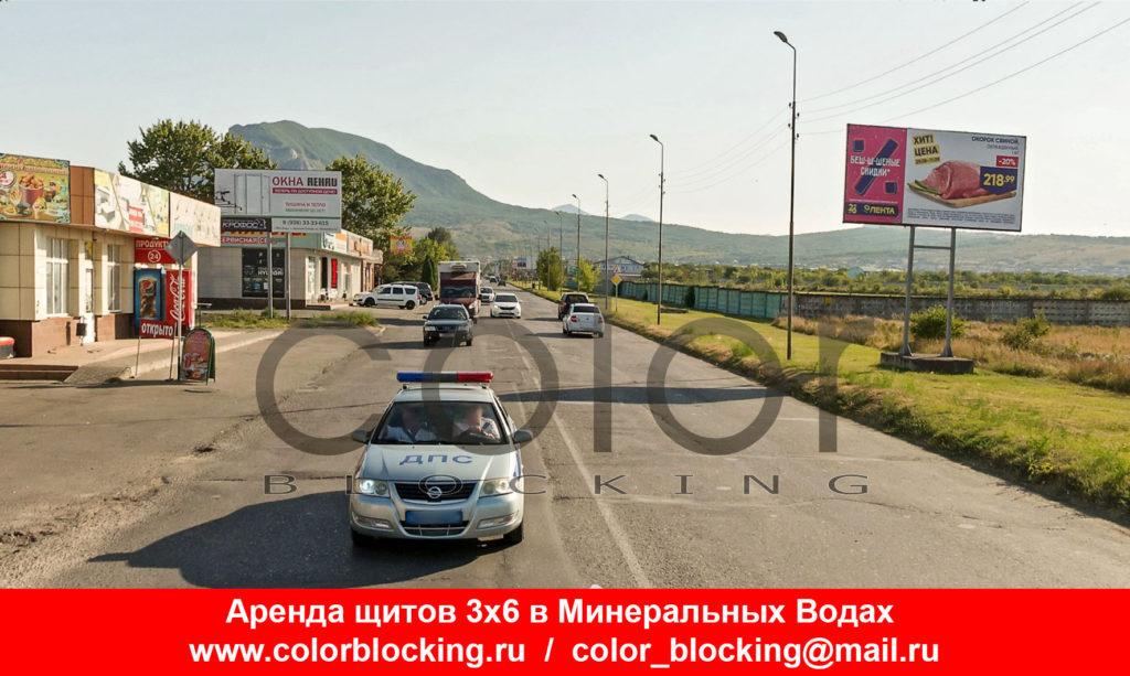 Реклама на билбордах в Минеральных Водах КМВ