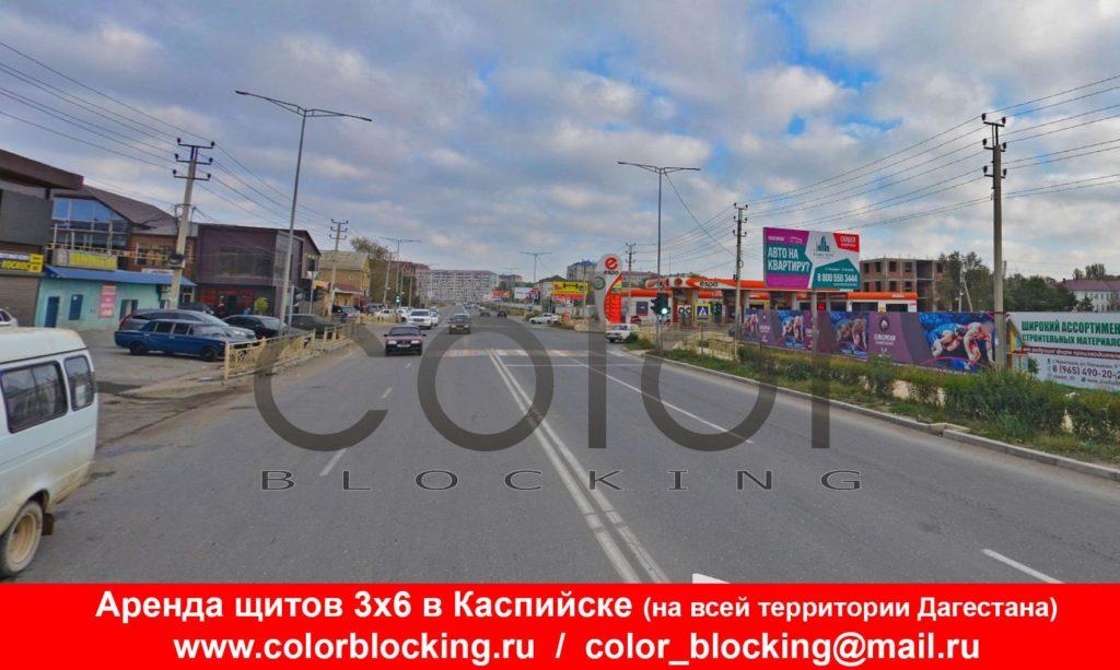 Наружная реклама в Каспийске Амет-Хана Султана