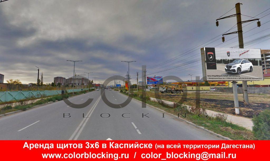 Наружная реклама в Каспийске махчкала-аэропорт