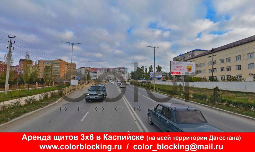 Наружная реклама в Каспийске Буганова