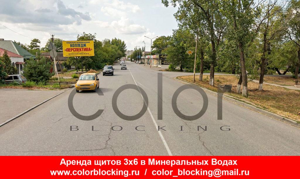 Реклама на билбордах в Минеральных Водах город