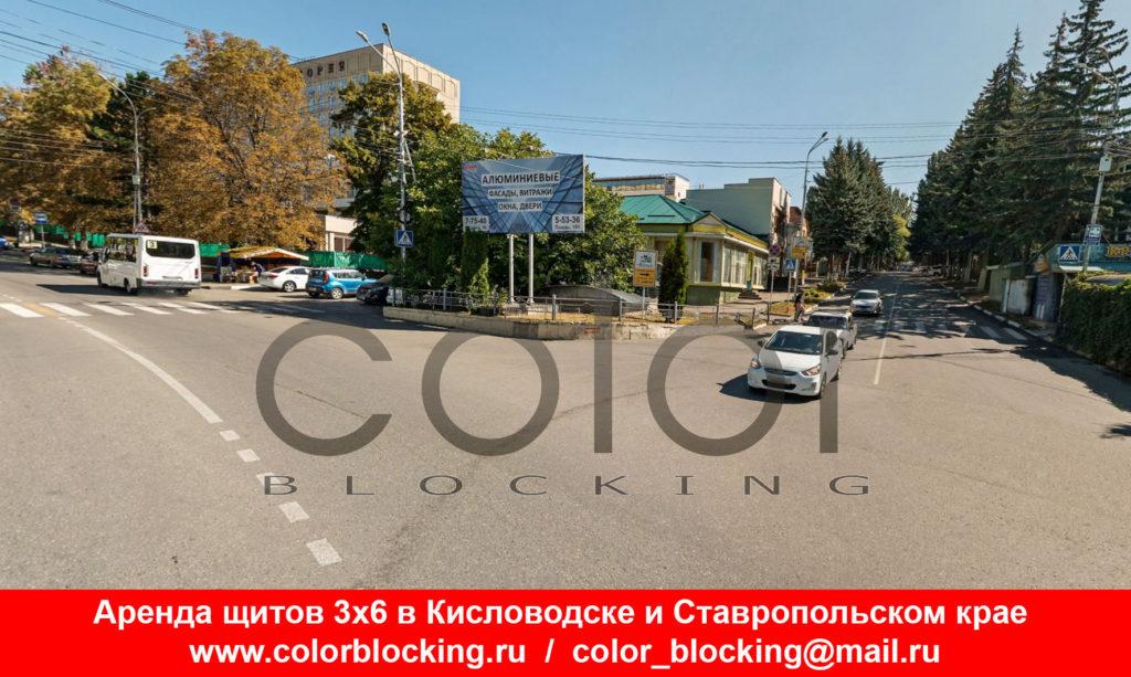 Реклама на билбордах в Кисловодске Желябова