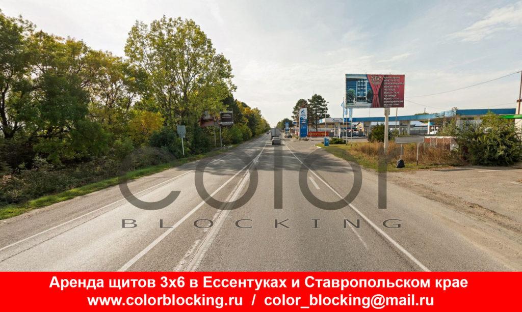 Реклама на билбордах в Ессентуках Пятигорская