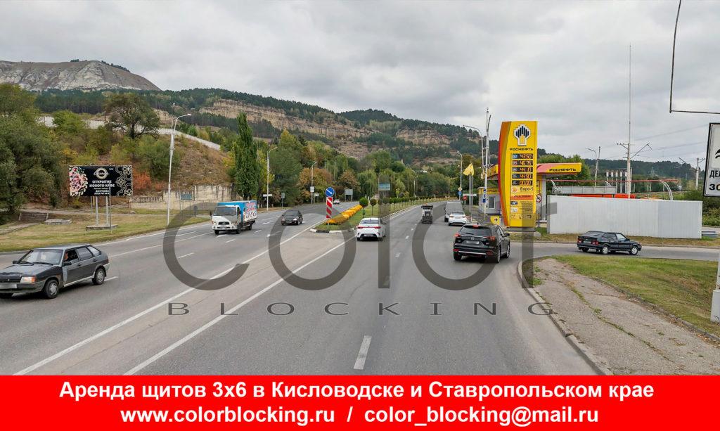 Реклама на билбордах в Кисловодске Ессентуки