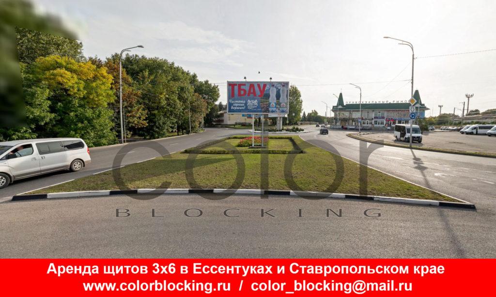 Реклама на билбордах в Ессентуках призматрон