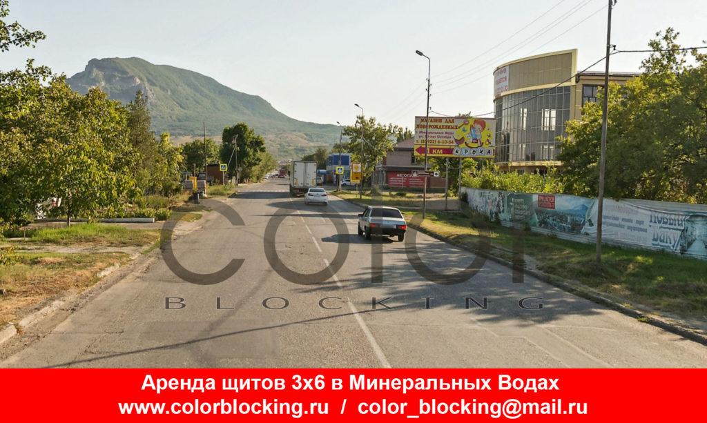 Реклама на билбордах в Минеральных Водах Железноводская