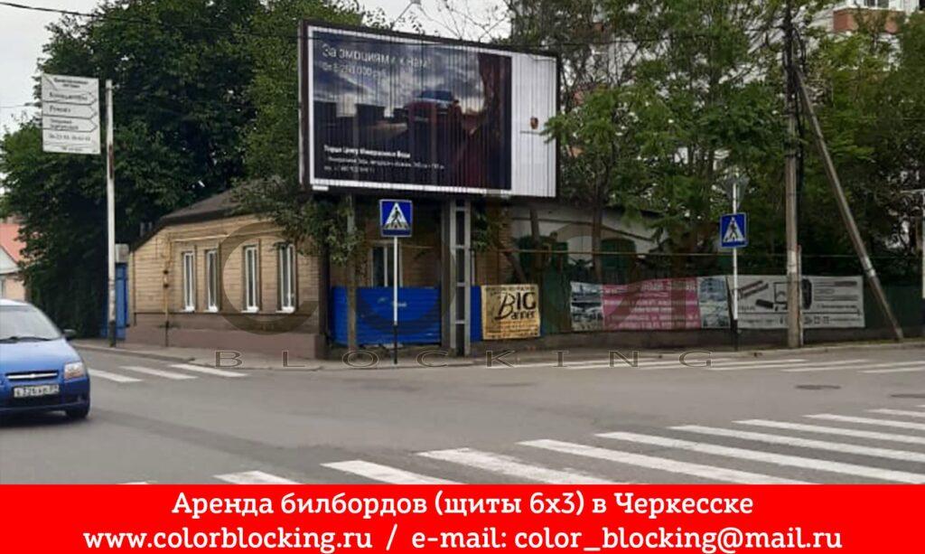 Реклама на билбордах в Грозном и Черкесске призматрон