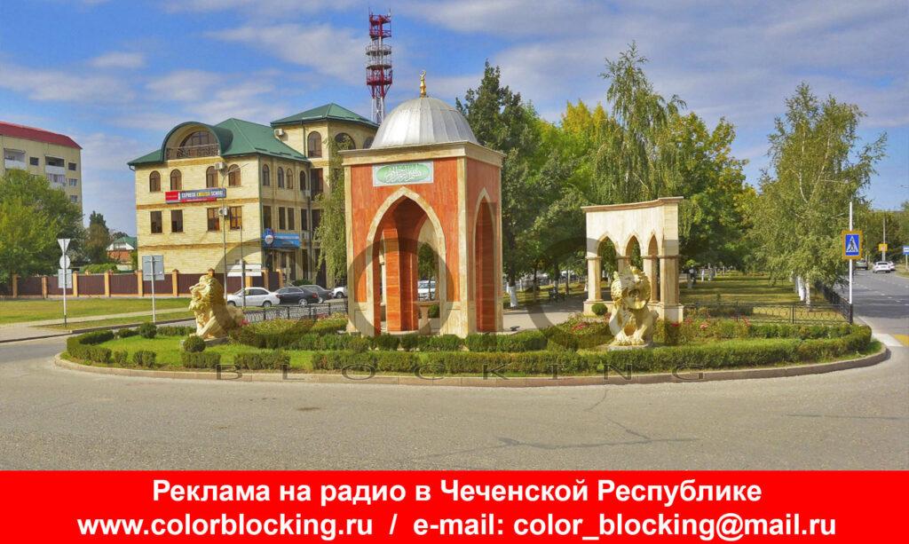 Реклама на радио в Чечне радиостанции