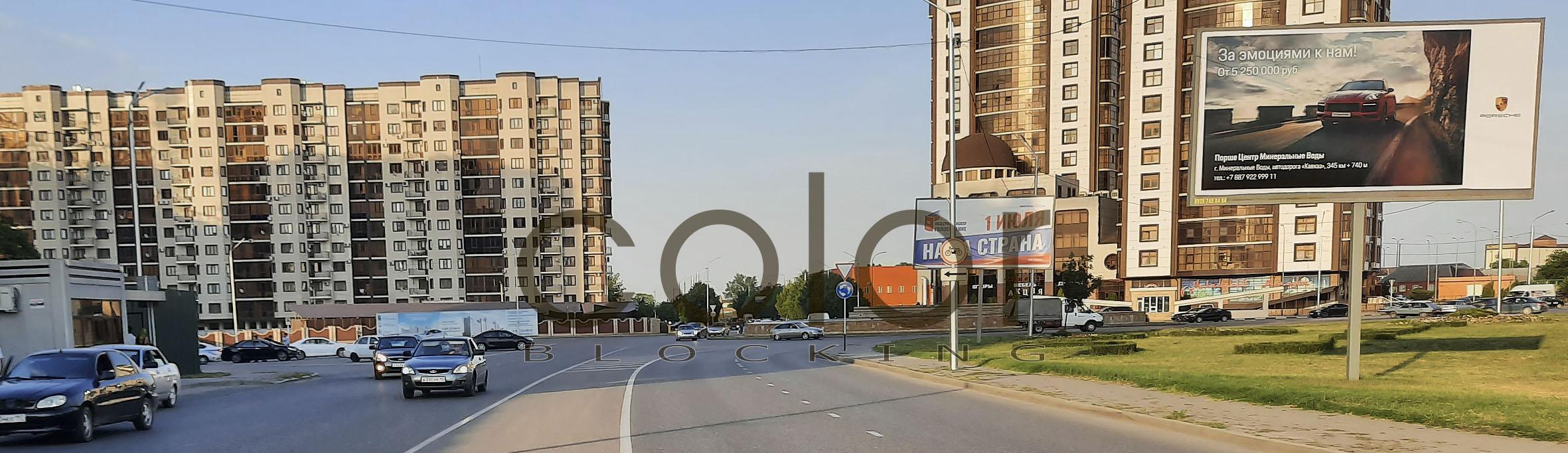 Реклама на билбордах в Грозном и Черкесске аренда