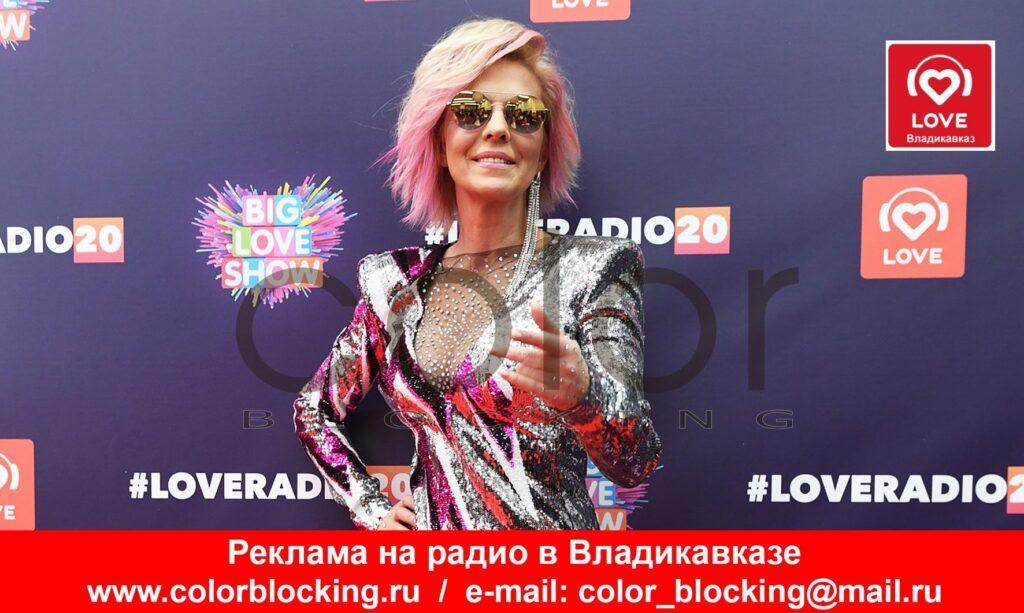 Реклама на Love радио Владикавказ Беслан
