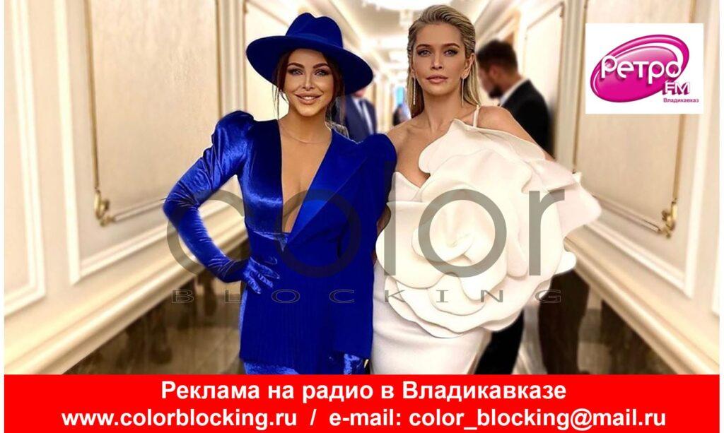 Реклама на РЕТРО FM Владикавказ РСО-Алания