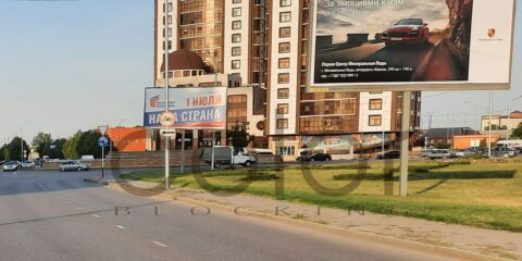 Реклама на билбордах в Грозном и Черкесске