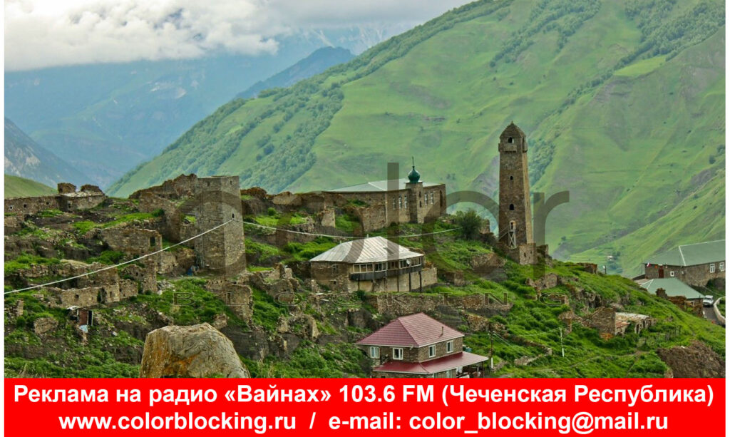 Реклама на радио Вайнах картинки