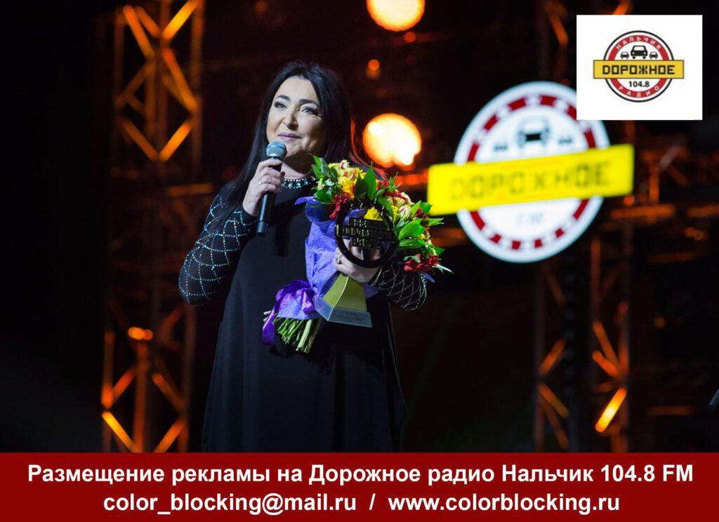Реклама на Дорожное радио Нальчик заказать