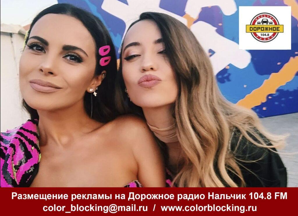 Реклама на Дорожное радио Нальчик КБР