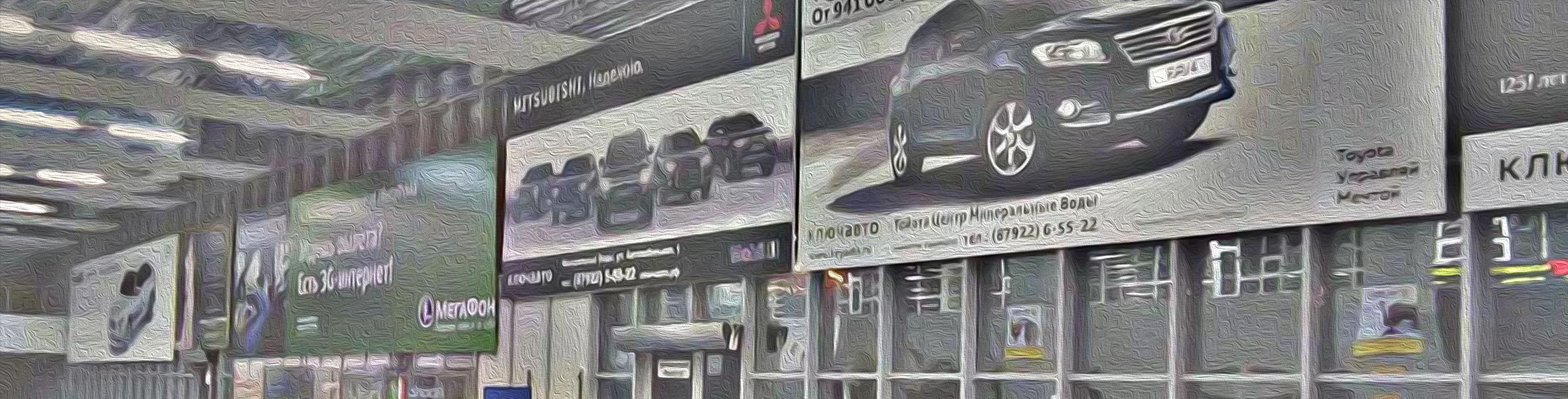 Реклама в аэропорту Грозный аренда