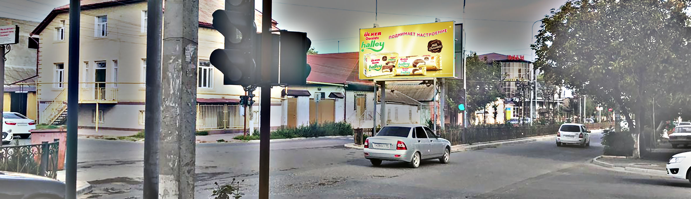 Реклама на светодиодных экранах в Хасавюрте Дагестан