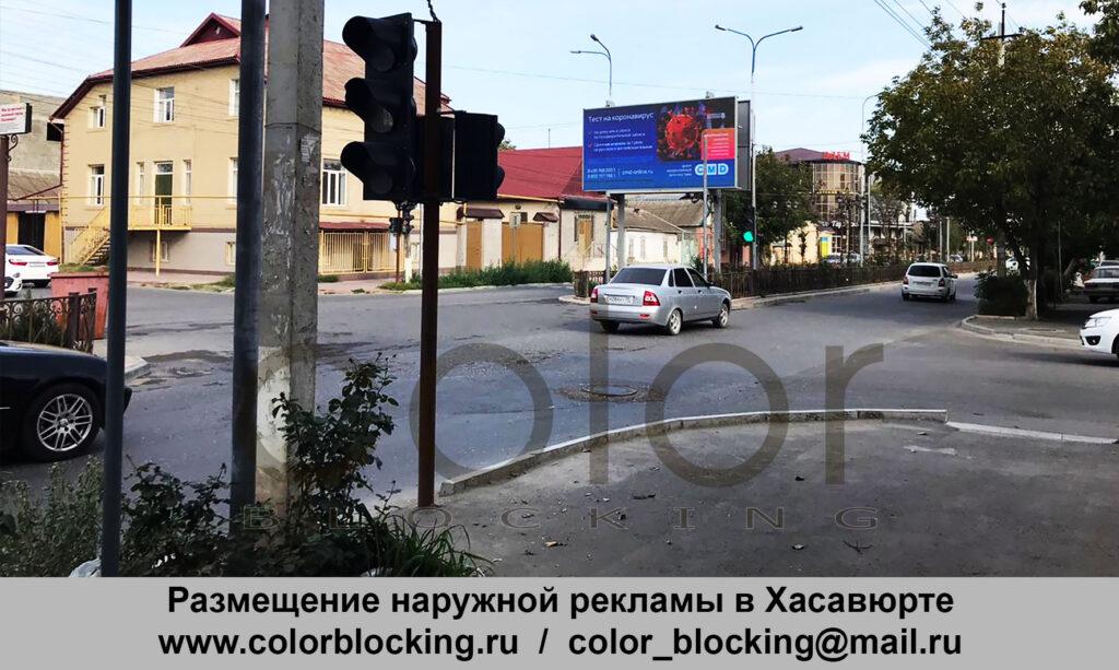 Реклама на светодиодных экранах в Хасавюрте Бараненко