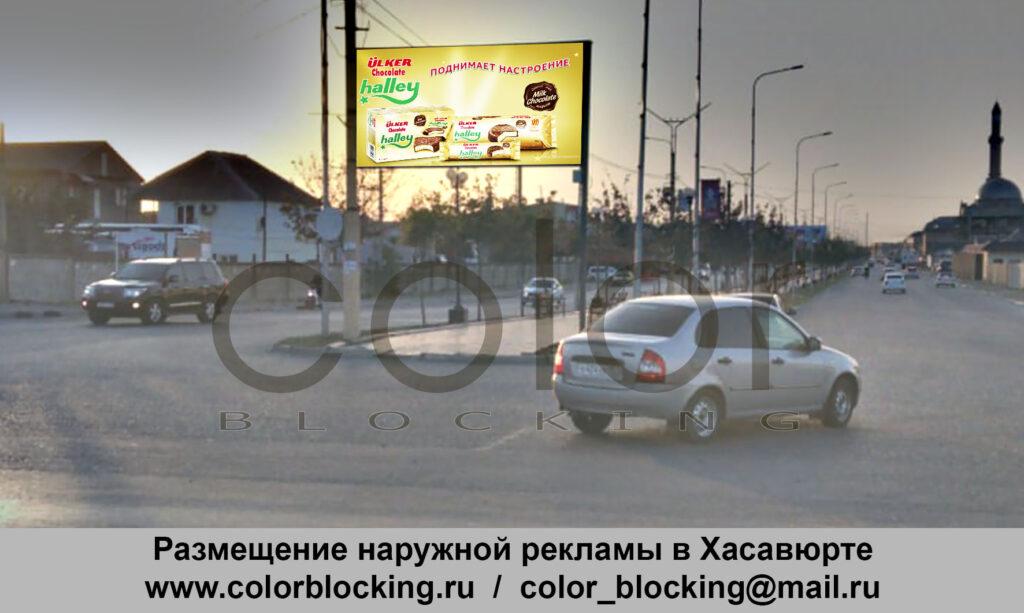 Реклама на светодиодных экранах в Хасавюрте 6х3