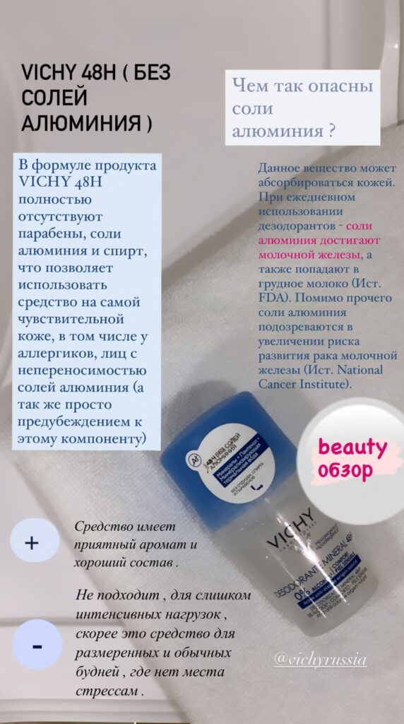 Mood magazine красота