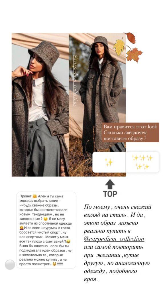 Mood magazine on-line