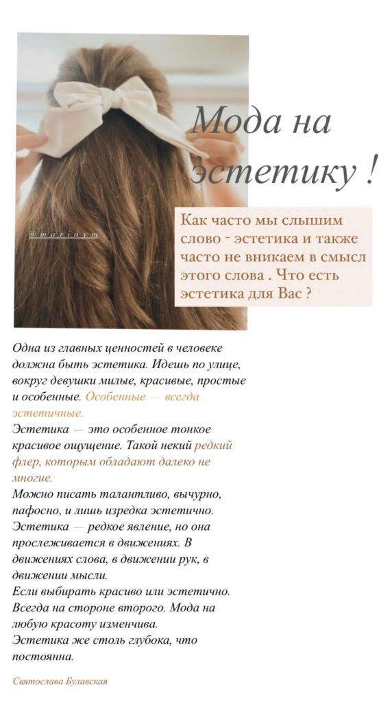 Mood magazine сайт