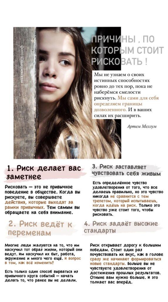 Mood magazine Сафина