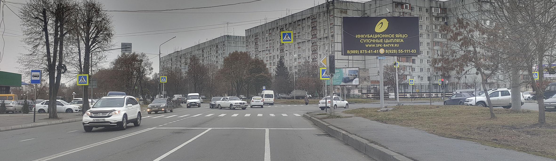 Реклама на билбордах в регионах Северного Кавказа щиты