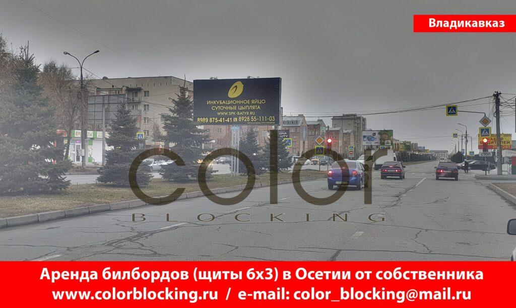 Реклама на билбордах в регионах Северного Кавказа Владикавказ
